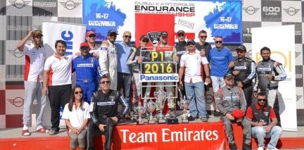 Dubai Endurance round 4 6