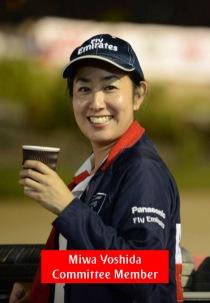 Miwa Yoshida - Committee Member